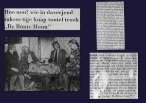 archief Aldert de Vries2
