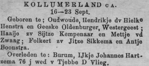 18-09-1909